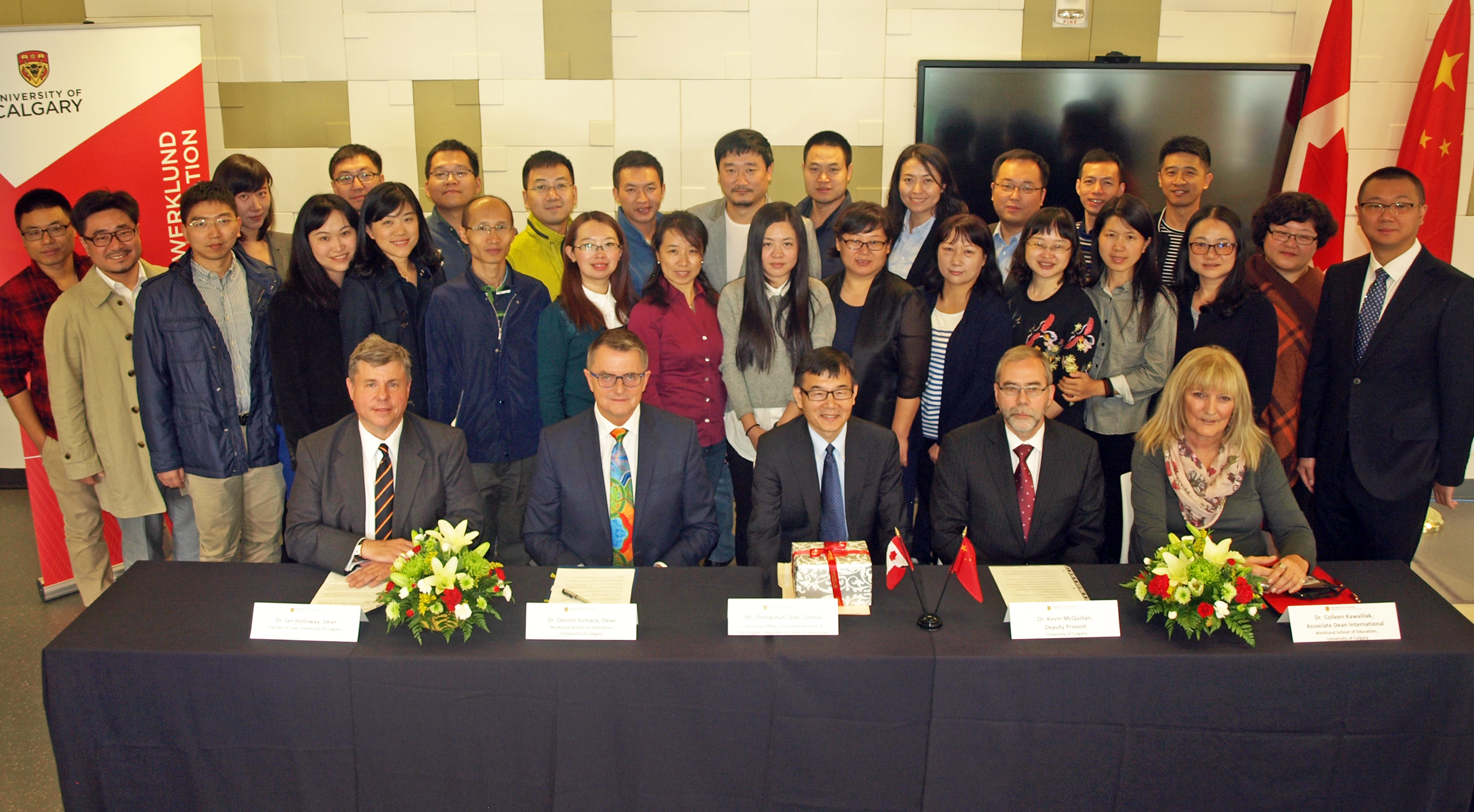 Class of 2016: China Scholarship Council students at their official welcome on Friday, September 2.